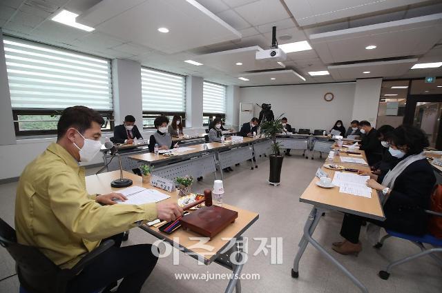 포항시청소년재단 상임이사에 윤영란 전 포항시 남구청장 선임