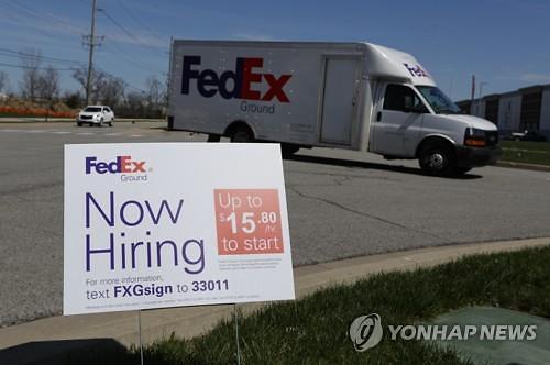 쑥대밭 된 미국 고용시장...실업자 한주 새 또 661만명 늘어