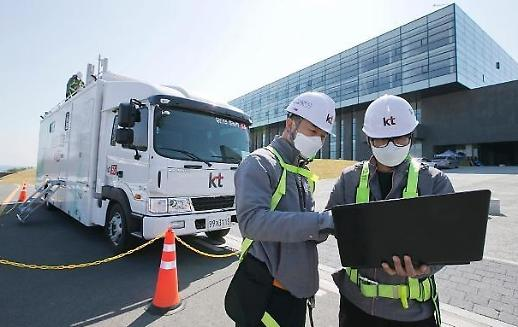 KT·SKT·LG U+, Đã hoàn thiện mạng lưới viễn thông dành cho bầu cử…Khởi động hệ thống ứng phó khẩn cấp