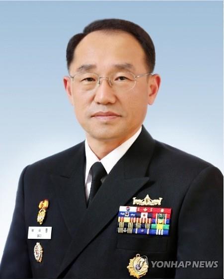 """첫 제주 출신 부석종 해군총장 """"국민 신뢰 회복""""... 오늘 취임"""