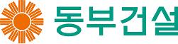 """""""임대료 절반으로""""...동부건설, 착한 임대인 운동 동참"""