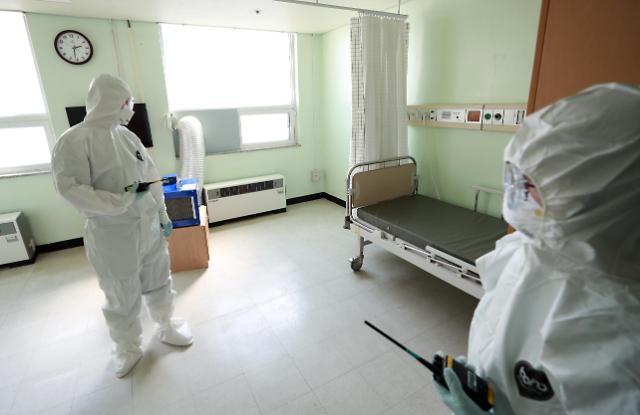 韩国新增27例新冠确诊病例