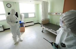[Coronavirus] Daegu reports no infection, sheds image as epicenter of epidemic