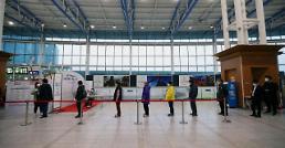 .韩单日新增确诊病例降至30例以下 防疫部门呼吁继续严守社交距离.