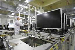 .三星LG退出LCD市场 原材料及零件企业进入阵痛期.