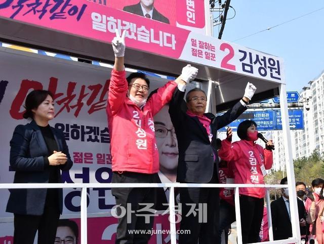 김종인 미래통합당 총괄선대위원장 동두천시연천군 김성원 후보 집중지원유세