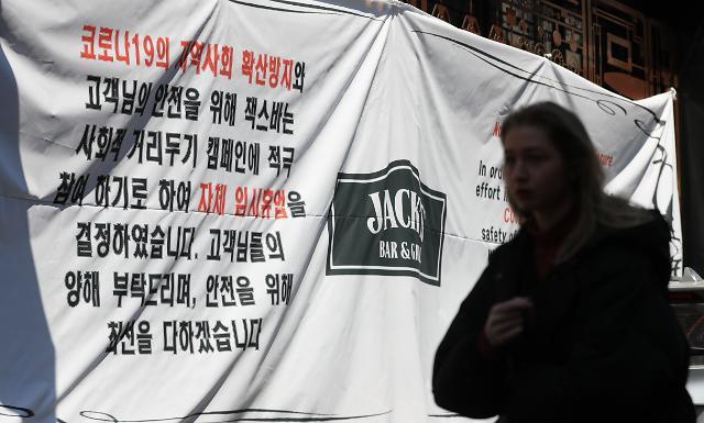 코로나19 탓에 지난달 신용카드 사용액 전년보다 4%↓