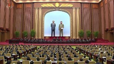 북한판 국회 최고인민회의, 코로나19로 연기?…北매체 보도 無