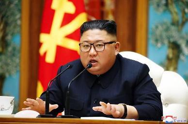 김정은 정치국 회의 주재 코로나19 대응 1순위로…최고인민회의 개최 연기