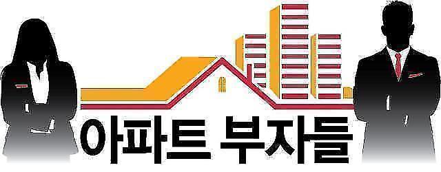 """[아파트부자들] 투자 3년 만에 종잣돈 2억을 100억원으로…""""곧 경제적 자유"""""""