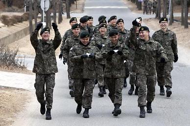 [코로나19] 국방부, 스마트폰 영상통화 허용… 병사들 스트레스 해소