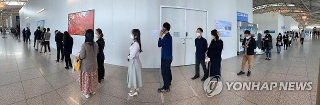 [4월 13일 조간칼럼 핵심요약] '코로나 위기' 속 빛난 '역대 최고' 사전투표율