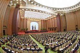 .朝鲜明召开第14届最高人民会议第三次会议.