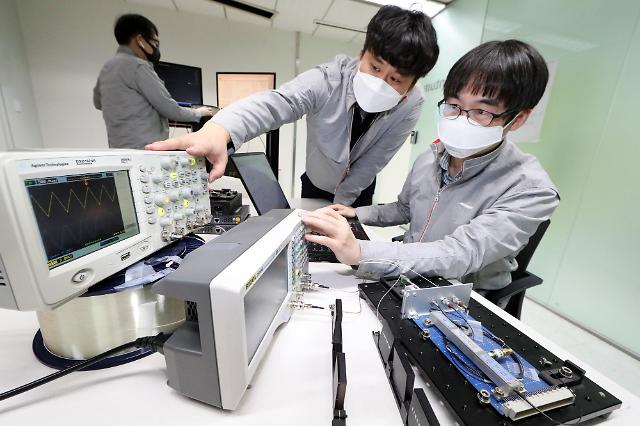 KT selected as operator of state agencys test quantum cryptography network