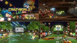 .Nexons mobile VR game Crazyworld VR is ready for service  .