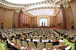 .朝鲜召开第14届最高人民会议第3次会议.