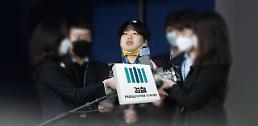 .韩检方对聊天室性剥削案主犯提出公诉.