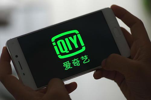 [中 회계부정 스캔들]중국판 넷플릭스는 억울하다?