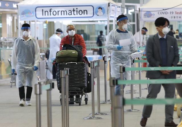 [Coronavirus] Walk-thru virus screening system to be patented abroad