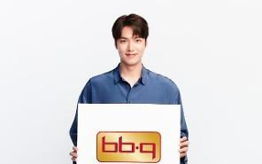 Lee Min Ho, Gương mặt đại diện mới cho BBQ…Bùng nổ sức hút khó cưỡng của 'quân vương'