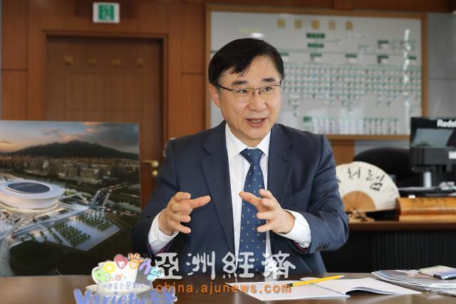 首尔道峰区厅长李东秦:打造韩国ARENA场馆 改善首尔东北经济状况