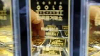 Giá vàng đạt kỷ lục 66.150 won khi tăng 2 ngày liên tiếp…Lý do tại sao?