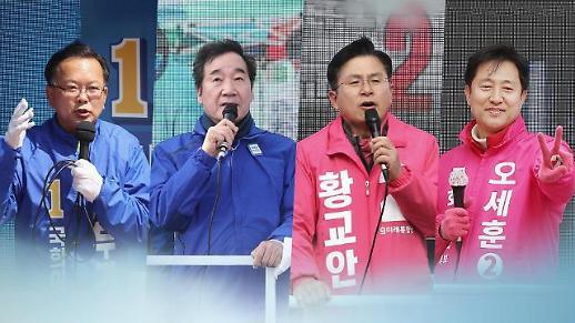 """[AJU VIDEO] 韩国国会议员选举D-1 文在寅政府迎""""期中考"""""""