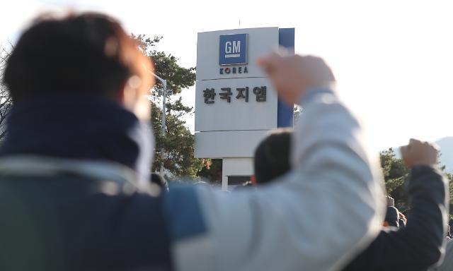 한국GM노조, 임금협상 잠정합의안 10개월 만에 가결
