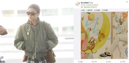 """""""限韩令""""真解禁了?权志龙代言农夫山泉"""