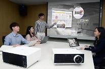 LG電子、4K UHDビジネスプロジェクター「LGプロビーム」発売