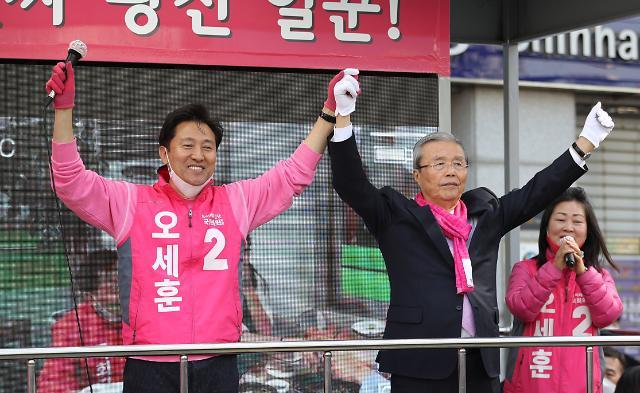 """[총선 D-1] '선거' 대신 '쩐' 언급한 文 """"국민 70% 재난지원금 사전 신청하라""""(종합)"""