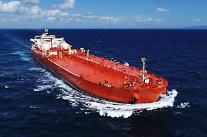 サムスン重工業、LNG推進の超大型原油タンカー2隻を2536億ウォンに受注