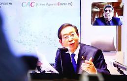 .首尔市长和德黑兰市长就抗疫合作通电话.