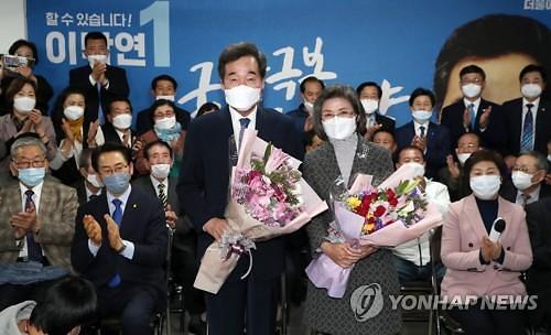 """이낙연 67.9% 당선 확실...""""국민 명령 받들겠다"""""""