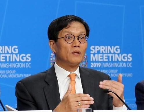 IMF亚太部局长李昌镛:疫情对韩国经济的冲击或小于发达国家