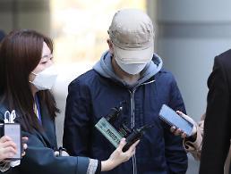 """.警方将公开""""博士房""""事件共犯姜勋个人信息."""