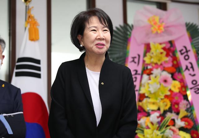 """손혜원 """"열린민주당 앞날, 민주당 판단에 맡길 수밖에"""""""