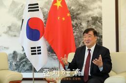 """.""""中韩两国树立应对新冠疫情跨国合作的成功典范""""——中国驻韩国大使邢海明专访."""