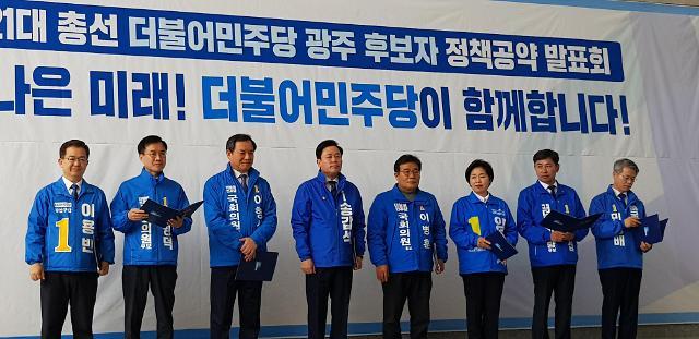 """[전문가진단] 4·15총선 후 부동산시장...""""조정 예상, 하반기 상승할 여지도"""""""