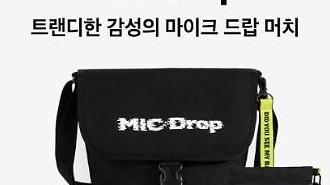 G-Market ra mắt độc quyền bộ sản phẩm với chủ đề BTS 'Mic Drop' trên trang mua sắm online