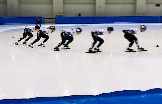 国际滑联宣布取消首尔短道速滑世锦赛