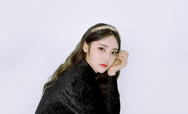 이달의소녀 진솔, 어서와 OST로 아이튠즈 30개국 정상