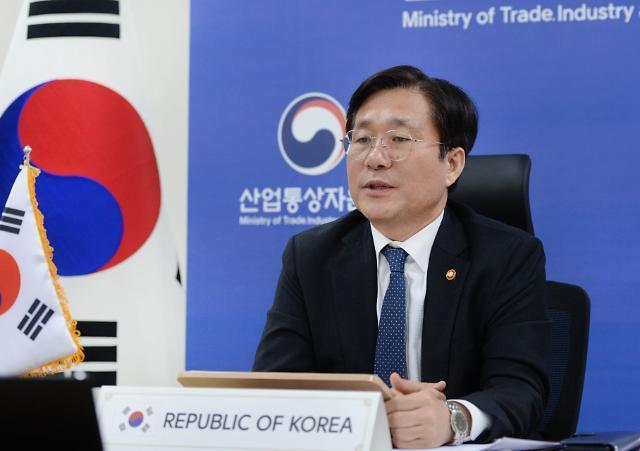 韩中经贸部长通电话商讨疫情下合作方案
