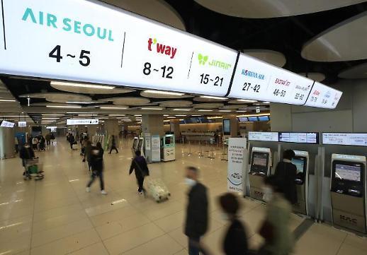 韩国廉价航空扎堆增设国内班次 过度竞争引担忧