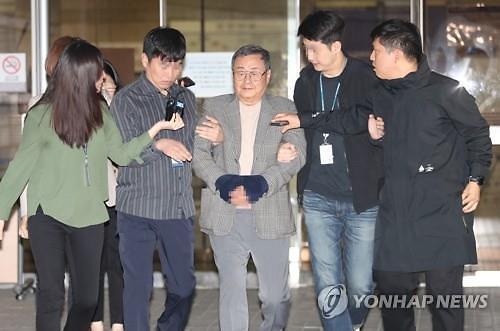 """성추행 김준기 전 DB 그룹 회장 집유… """"피해자들로부터 용서"""""""
