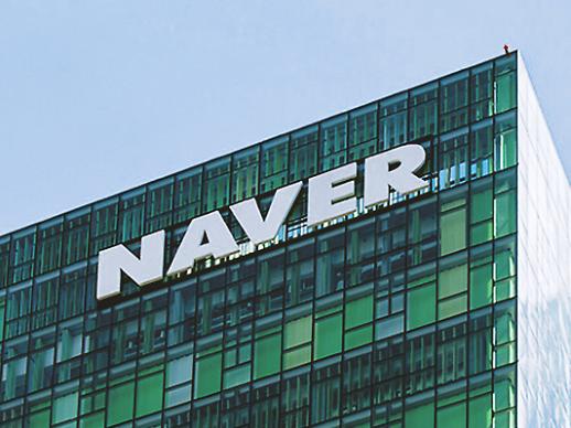 疫情趋缓 韩国IT企业准备恢复至正常办公状态