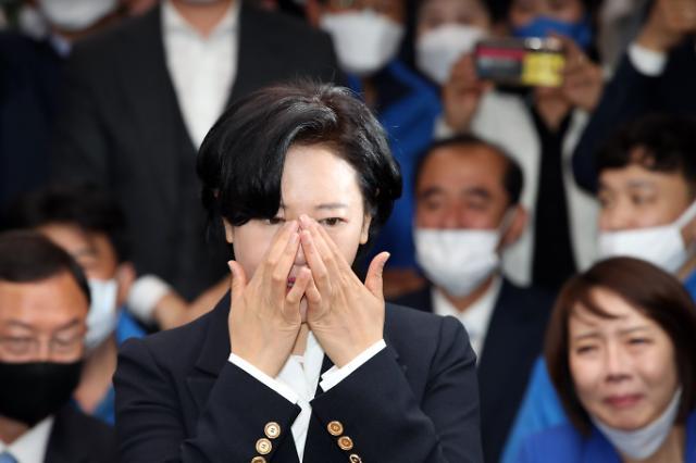 """이수진 """"안내견 조이, 동물국회를 사람국회로 만들 것"""""""