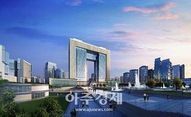 옌타이 고신구, 투자유치업무 좌담회 개최 [중국 옌타이를 알다(454)]