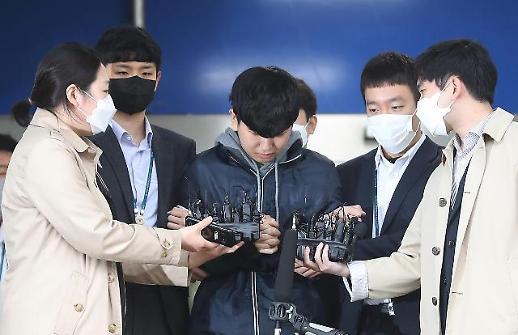 韩聊天室性剥削案涉案人员接连落网 20岁以下嫌疑人占比超三成