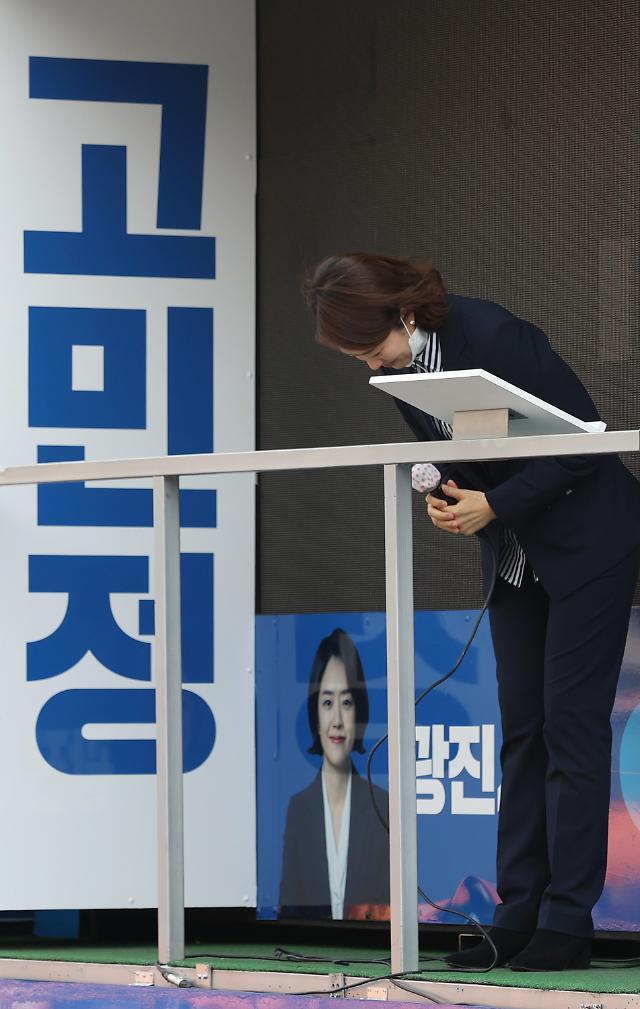 21대 국회, 언론인 출신 24명…8% 차지